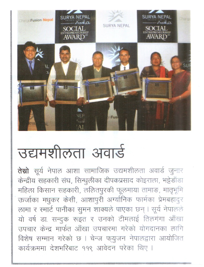 inovative-award_himal-6_11april_page-45
